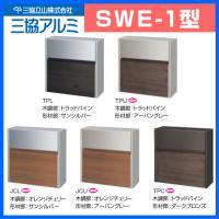 【選択】 (1)TPL色=木調部:トラッドパイン・形材部:サンシルバー (2)TPU色=木調部:トラ...