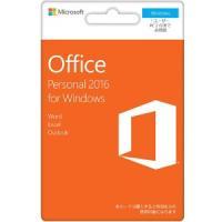 内容 Word/Excel/Outlook  メディアは付属致しません。 プロダクトキーのみの販売と...