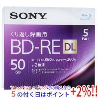 【商品名:】SONY■ブルーレイディスク 5BNE2VJPS2■BD-RE DL 5枚組■未開封 /...