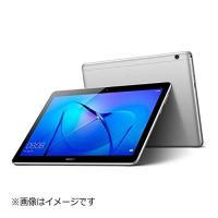 【商品名:】Huawei■MediaPad T3 10 Wi-Fiモデル■AGS-W09■新品未開封...
