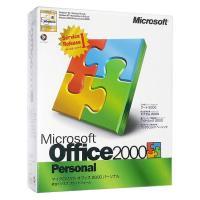 【商品名:】Office 2000 Personal★製品版 SR1★新品未開封 / 【商品状態:】...