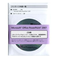 【商品名:】PowerPoint 2007★OEM版☆新品 / 【商品状態:】本商品は開封しており、...