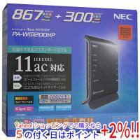 【商品名:】NEC製■無線LANルーター■PA-WG1200HP■ / 【商品状態:】動作確認済みの...