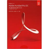 【商品名:】Adobe Acrobat Pro DC★製品版★日本語 Win版★未開封 / 【商品状...