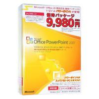 【商品名:】PowerPoint 2007★アップグレード20周年記念優待★未開封 / 【商品状態:...