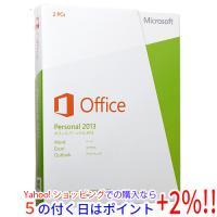 【商品名:】Office Personal 2013★新品未開封 / 【商品状態:】新品未開封品です...