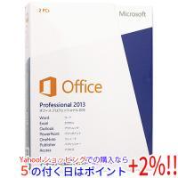 【商品名:】Office Professional 2013★新品未開封 / 【商品状態:】新品未開...