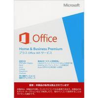 【商品名:】Office Home and Business Premium プラス Office ...