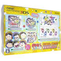 【商品名:】New 3DS おそ松さん 松まつり! きせかえパック□新品未開封 / 【商品状態:】新...