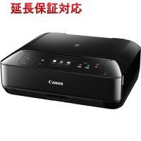 【商品名:】Canon製■インクジェット複合機■PIXUS MG7530BK□未開封 / 【商品状態...