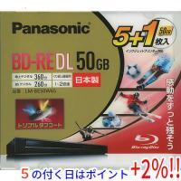 【商品名:】Panasonic■ブルーレイディスク 5枚+1枚■LM-BE50W6S■未開封 / 【...