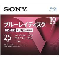 【商品名:】SONY■ブルーレイディスク 10BNE1VLPS2■BD-RE 10枚組■未開封 / ...
