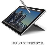 【商品名:】マイクロソフト■Surface Pro 4 128GB■DQR-00009■新品未開封 ...