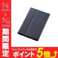 【商品名:】ELECOM■YOGA Tab 3 8用レザーケース■TB-LEY38AWDTBU■新品...