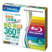 【商品名:】三菱化学■ブルーレイディスク Verbatim VBR260YP5V1■BD-R DL ...