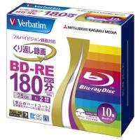 【商品名:】三菱化学■ブルーレイディスク VBE130NP10V1■10枚組■新品未開封 / 【商品...