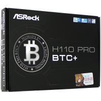 ASRock製 ATXマザーボード H110 Pro BTC+ LGA1151