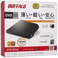 【商品名:】BUFFALO製■ポータブル DVDドライブ■DVSM-PT58U2V-BK■ / 【商...