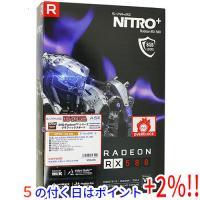 【中古】SAPPHIRE NITRO+ RADEON RX 580 8G GDDR5 OC PCIExp 8GB 元箱あり