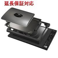 【商品名:】Panasonic■IH調理器 KZ-HP1100-K ブラック■新品未開封 / 【商品...