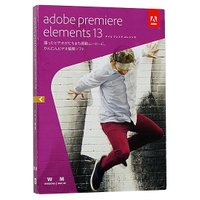 【商品名:】Adobe Premiere Elements 13★製品版★日本語Win&Mac△未開...