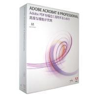 【商品名:】Adobe Acrobat 8 Professional★製品版★日本語 Mac版★未開...