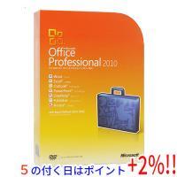 【商品名:】Office Professional 2010★製品版★新品未開封 / 【商品状態:】...