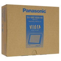 【商品名:】Panasonic■ポータブルTV VIERA SV-ME1000-W■ホワイト◆ / ...
