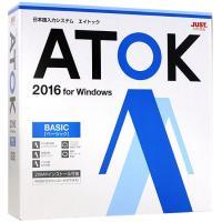 【商品名:】ATOK 2016 for Windows ベーシック 通常版★新品未開封 / 【商品状...