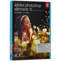【商品名:】Adobe Photoshop Elements 15★乗換え・アップグレード版★Win...