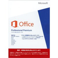 【商品名:】Office Professional Premium プラス Office 365★O...