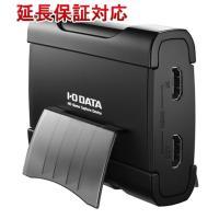 【商品名:】I-O DATA製■ソフトウェアエンコード HDMIキャプチャー■GV-USB3/HD■...