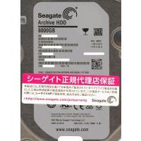 【商品名:】SEAGATE製HDD★ST8000AS0002★8TB SATA600★新品未開封 /...