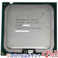 【商品名:】Core 2 Quad Q9450★2.66GHz FSB1333MHz LGA775 ...