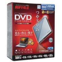 【商品名:】BUFFALO製■ポータブル DVDドライブ■DVSM-PS58U2-SV■ / 【商品...