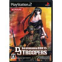 【商品名:】beatmania IIDX 15 DJ TROOPERS★PS2★ / 【商品状態:】...