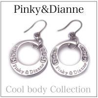 【即日発送】【Pinky&Dianneピンキー&ダイアン商品情報】  【商品名】ピンキー&ダイアン ...