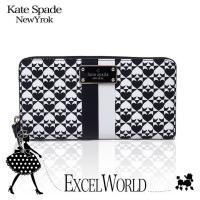 kate spade/ケイトスペード/アウトレット 商品情報  【商品名】kate spade ケイ...