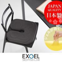 クッション エクスジェル EXGEL 腰痛対策 アウルカンフィ円座 OWF50 日本製 座布団 加地 痔 産後 尾骨