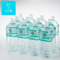 【ナチュラルミネラルウォーター】岩深水(いわしみず)2L(6本入り)×2箱セット【送料無料】|exis