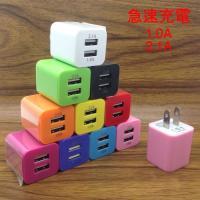 スマホ充電 急速 AC USB 変換 アダプター カラフルUSB充電 家庭用コンセント電源ACアダプター メール便送料無料 規格内50g