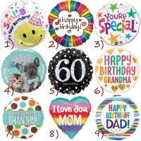 誕生 日 プレゼント オーバー・ザ・レインボー 85674  誕生日バルーン  1歳 2歳 3歳 4歳 男の子 女の子 孫 誕生日プレゼント 子供 サプライズ|express|02