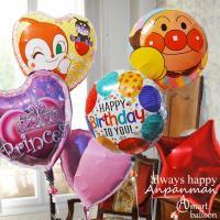 それいけ! アンパンマン セレクト 誕生日 バルーン ギフト ドキンちゃん 誕生日プレゼント バルーンギフト 男の子 女の子 飾り付け パーティー 飾り 1歳 2歳 3歳
