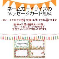 1歳 男の子 誕生日 バルーンギフト カップケーキ 1stバースデー 【Boy】 (3)119923_119587 風船 バルーン電報 孫 誕生日プレゼント|express|04