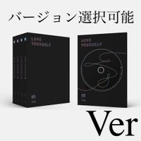 BTS - Love Your self 轉 Tear 韓国盤 CD  Ver. 選択可能