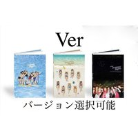 TWICE - Summer Nights : 2nd Special Album CD 韓国盤 【Ver.選択】