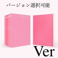 BTS - Map of The Soul : Persona  CD【Ver. 選択可能】 韓国盤