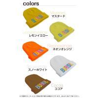 新カラー/BURISIL/ニットキャップ/帽子/ワッチキャップ