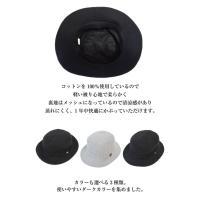 バケットハット/シンプル/USタグ/コットン/帽子