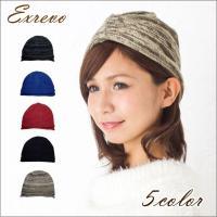 きめ細かく縫製された 肌なじみのいい仕上がりの シンプルワッチキャップの登場。  こちらのニット帽の...
